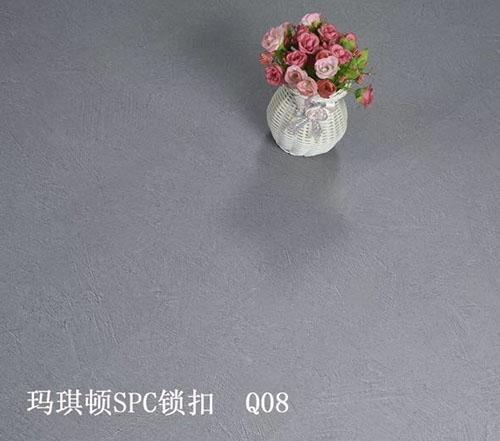 Q08 地板