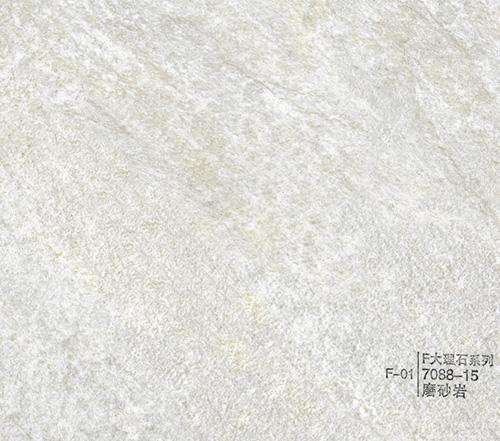 F-01 墙板