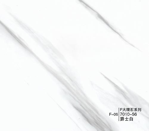 F-06 墙板