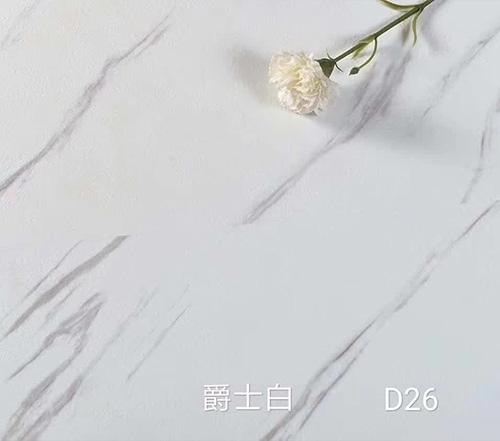 重庆D26 石纹地板